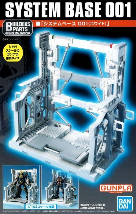System Base 001 - White Box