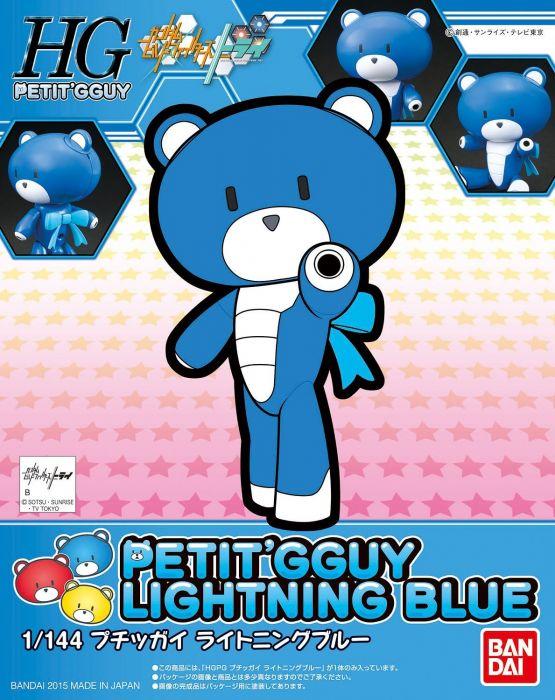 Gundam Petit'Gguy Lightning Blue Box