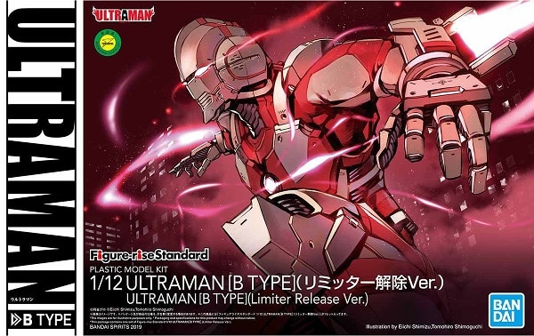 Ultraman [B Type](Limiter Release Ver.) Figure Rise Pose 1
