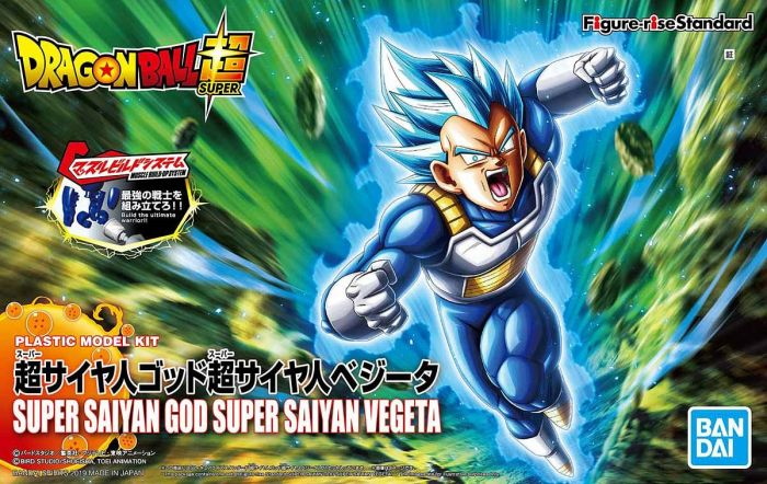 Super Saiyan Blue Vegeta Figure-Rise Standard Model Kit Package Renewal Version Box